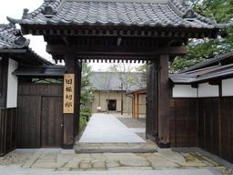 堀切邸の入り口